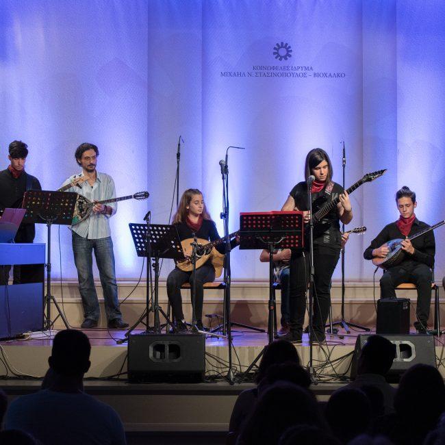 ετήσια μαθητική συναυλία 15.06.2019