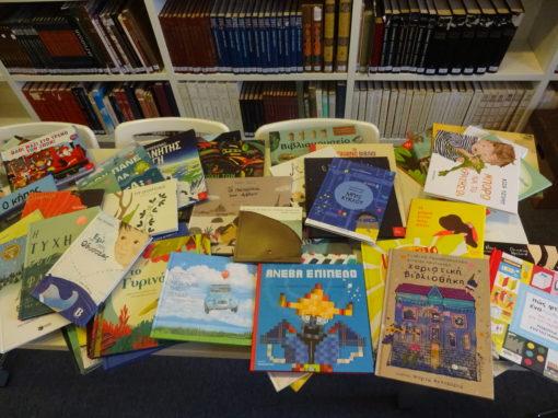 Δωρεά 224 βιβλίων από το Κ.Ι.Κ.Π.Ε. μέσω Future Library