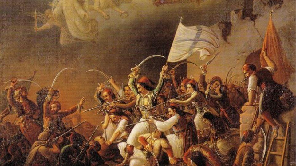 Διερευνώντας  άγνωστες πτυχές της Επανάστασης του 1821