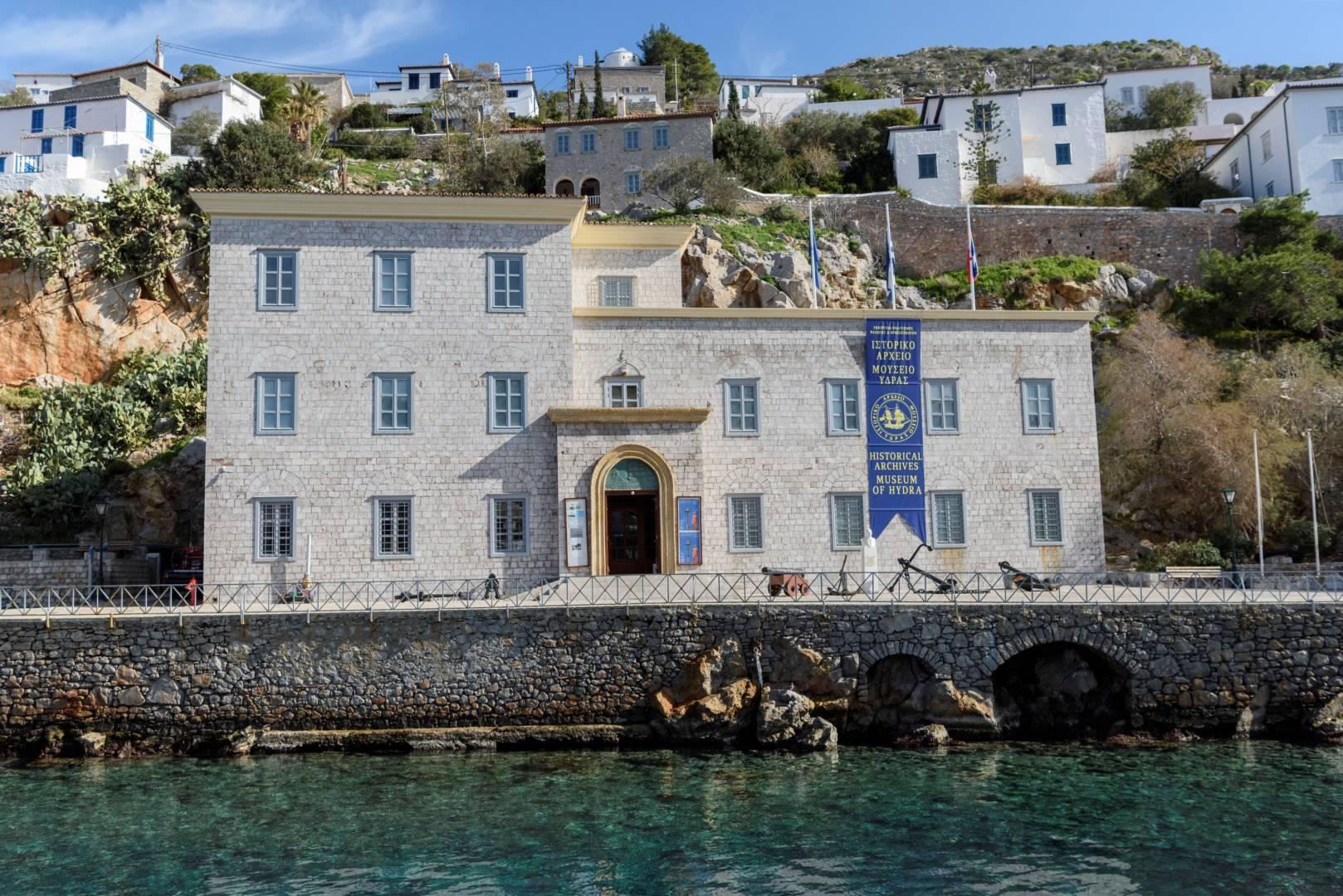 Ιστορικό Αρχείο και Μουσείο Ύδρας